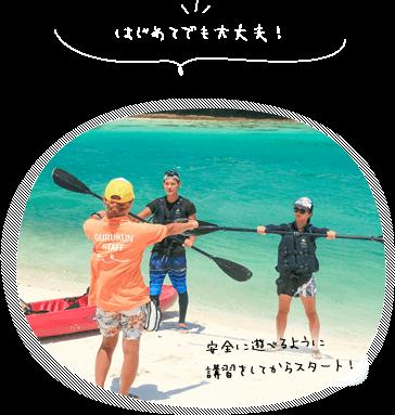 石垣島・川平湾へ行くならカヌーに乗ってみよう!