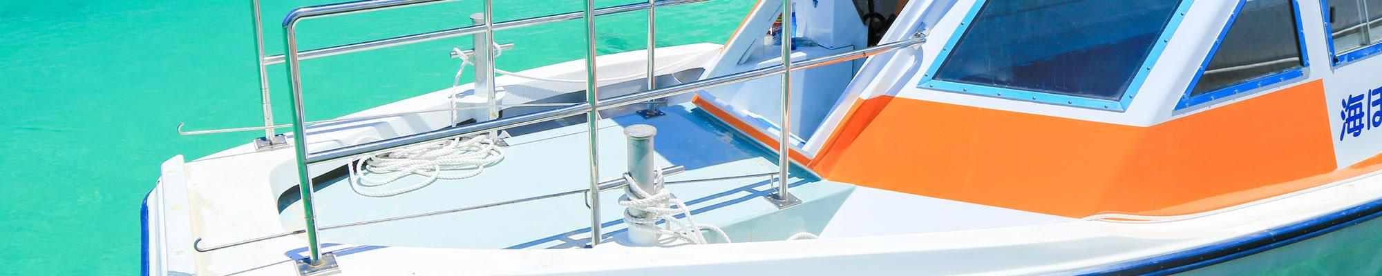 石垣島ボートチャーター